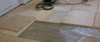 Выравнивание пола фанерой на бетонный пол