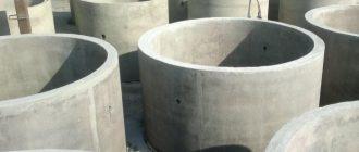 Вес бетонного кольца 1 м для колодца