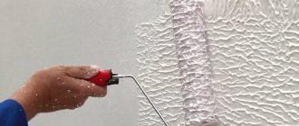 Как сделать шубу на стене