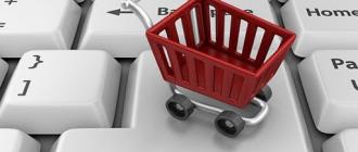 торговые площадки в Интернете