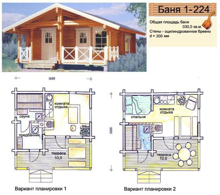 план и проект дома со встроенной баней